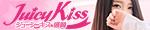 Juicy Kiss -ジューシーキス- 盛岡店