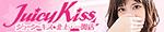 Juicy Kiss -ジューシーキス- 北上・一関店