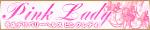 Pink Lady〜ピンクレディー〜